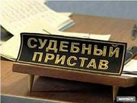 Исполнительное производство в Волгограде