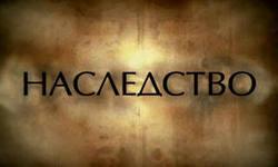 Споры о наследстве в Волгограде
