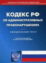 Защита по административным делам в Волгограде